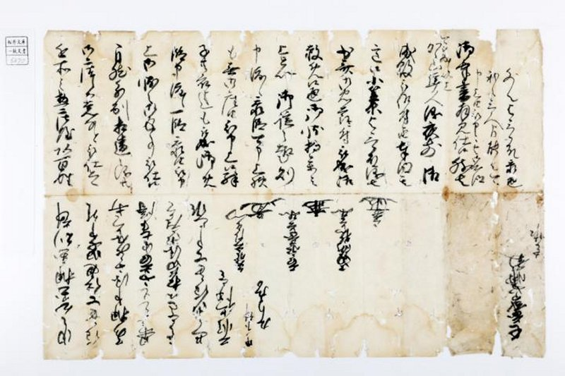 Matsui Family Documents
