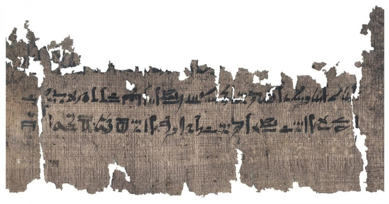 The Papyrus Carlsberg Collection, University of Copenhagen
