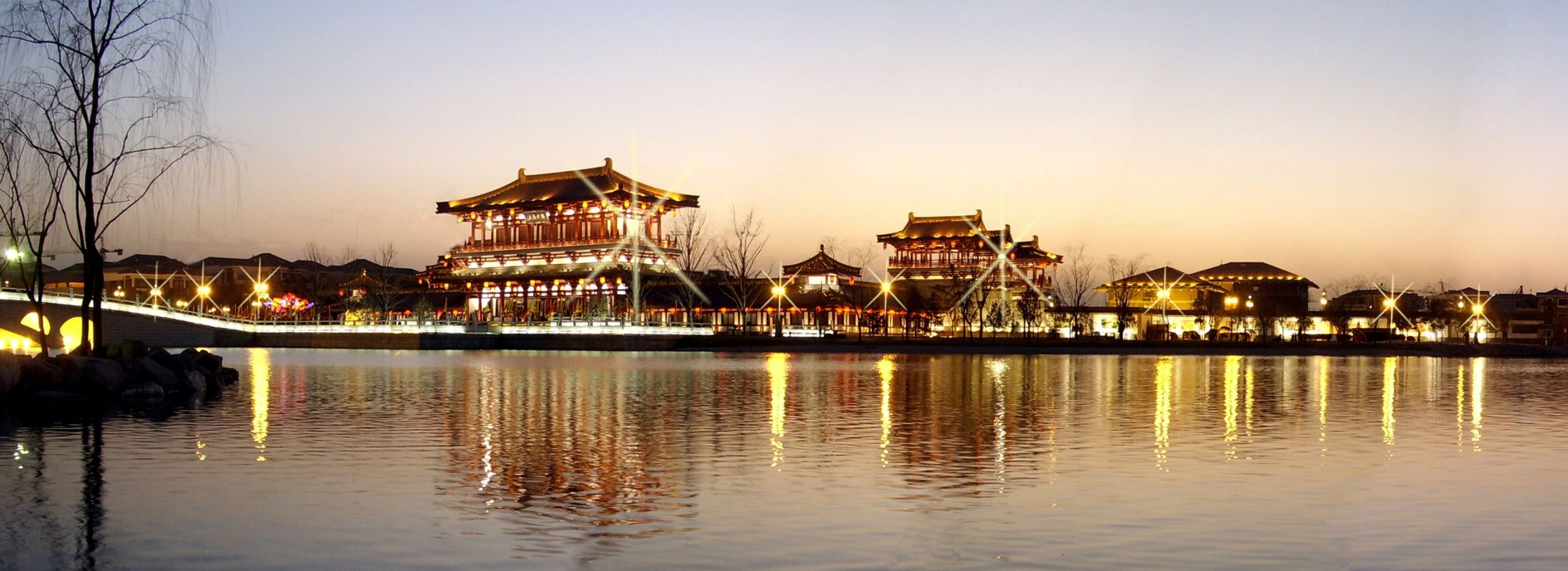 Xian city