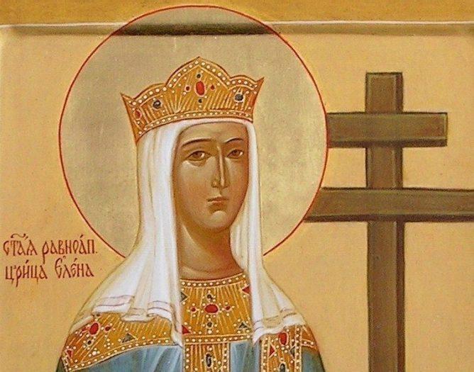 Saint Helana
