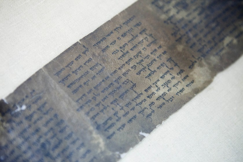 A piece of previously discovered dead sea scrolls