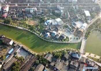Zhongdu, the capital city