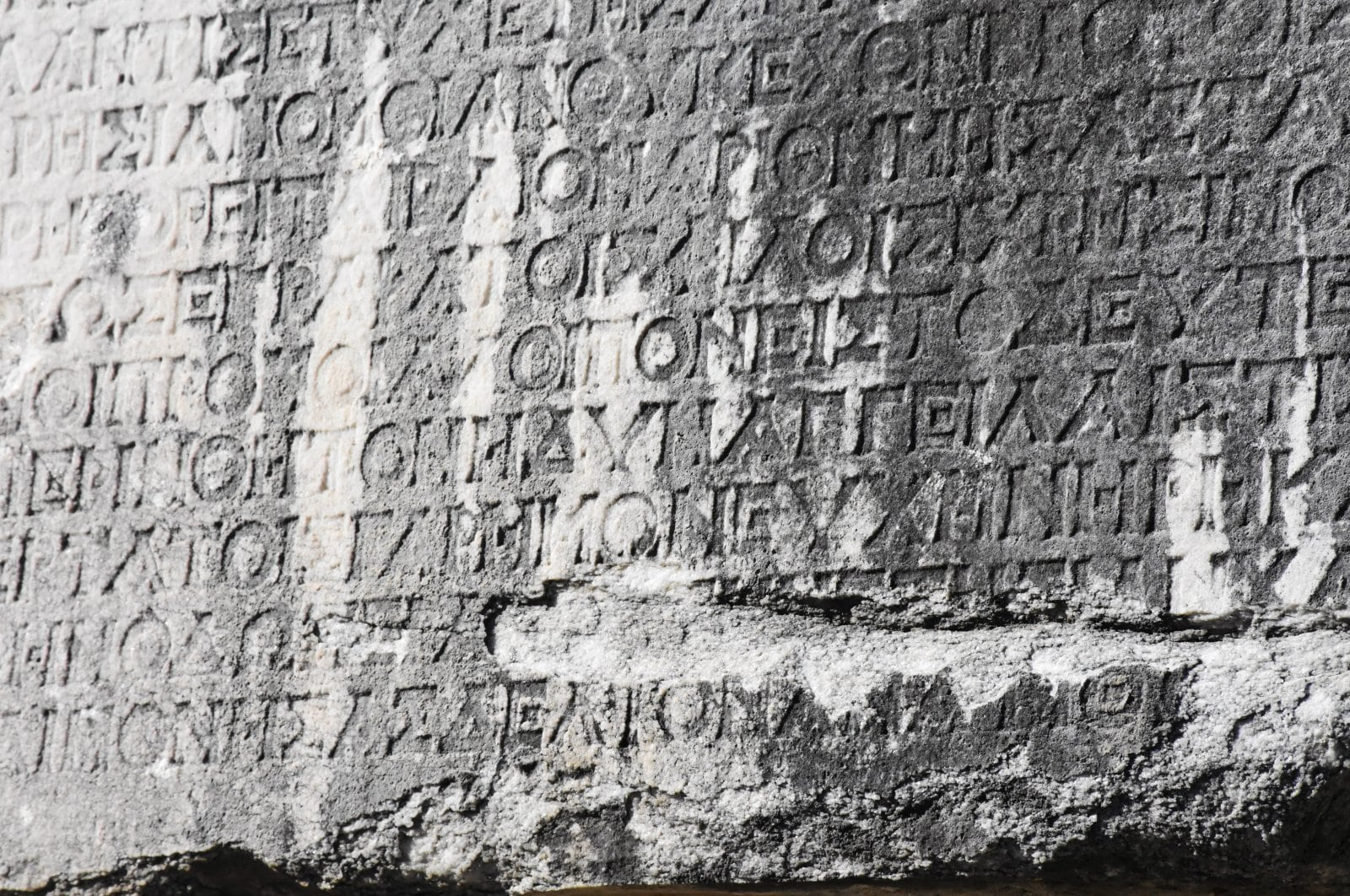 A Latin inscription in the ancient city of Stratonikeia.