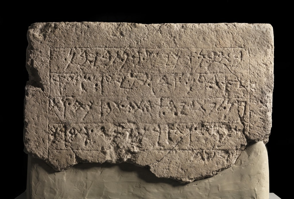 The Ekron Inscription was found in the Philistine city of Ekron.
