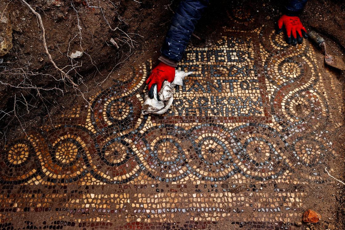 izmir mosaic