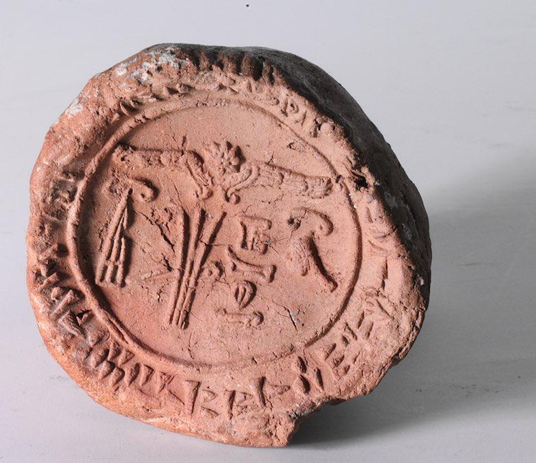 seal of puduhepa