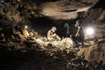 Umm Jirsan Cave