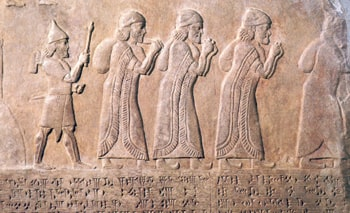 Babylonian Exile.