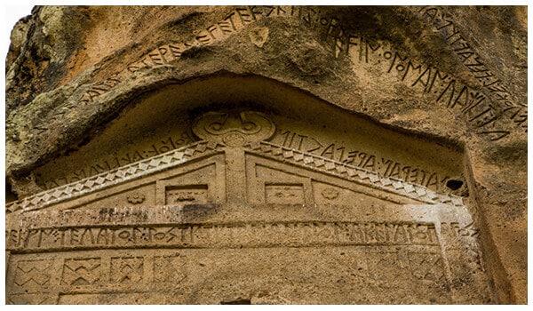 Maltaş monuments