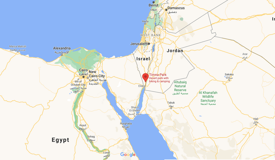 Timna Valley is located in the south of Israel, about 30 kilometres north of the Gulf of Aqaba and the city of Eilat. (Google Maps)