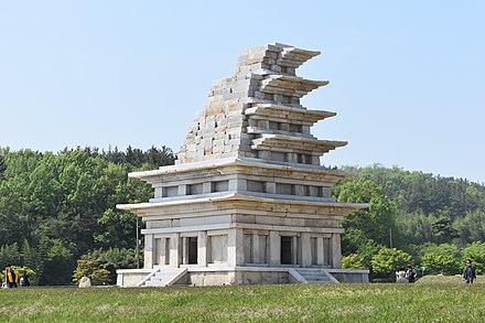 Stone Pagoda at Mireuksa Temple Site, Iksan