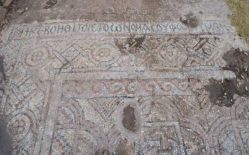 The Christian site found in Cyprus features many mosaics. Photo: AMNA