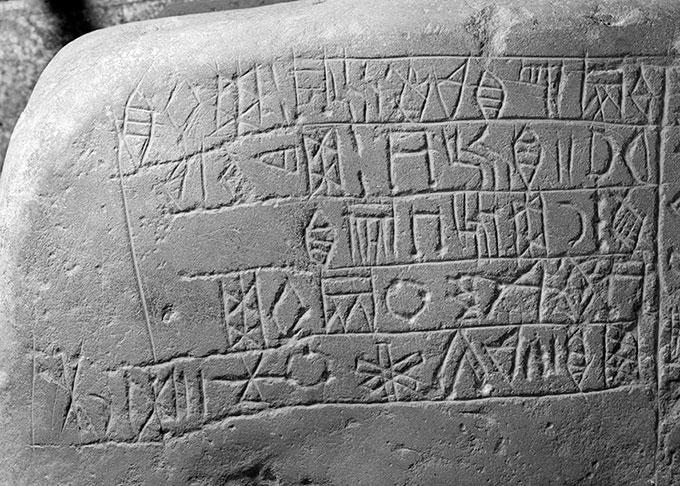 Linear Elamite