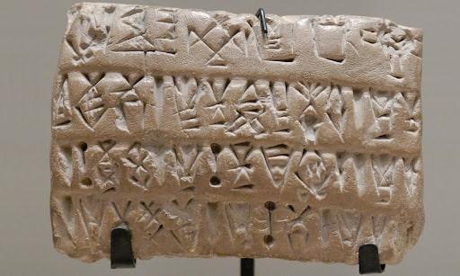 Proto Elamite