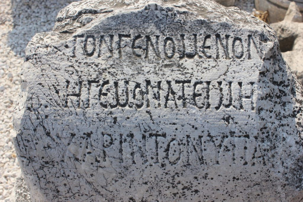 stone exhibition