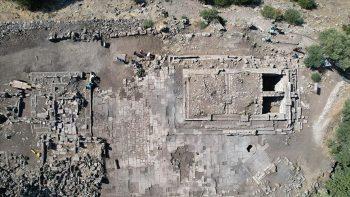 Aigai Ancient City