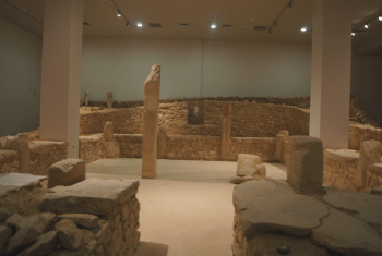 Şanlıurfa Archeology Museum